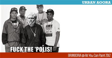 ua_brimboria_logo
